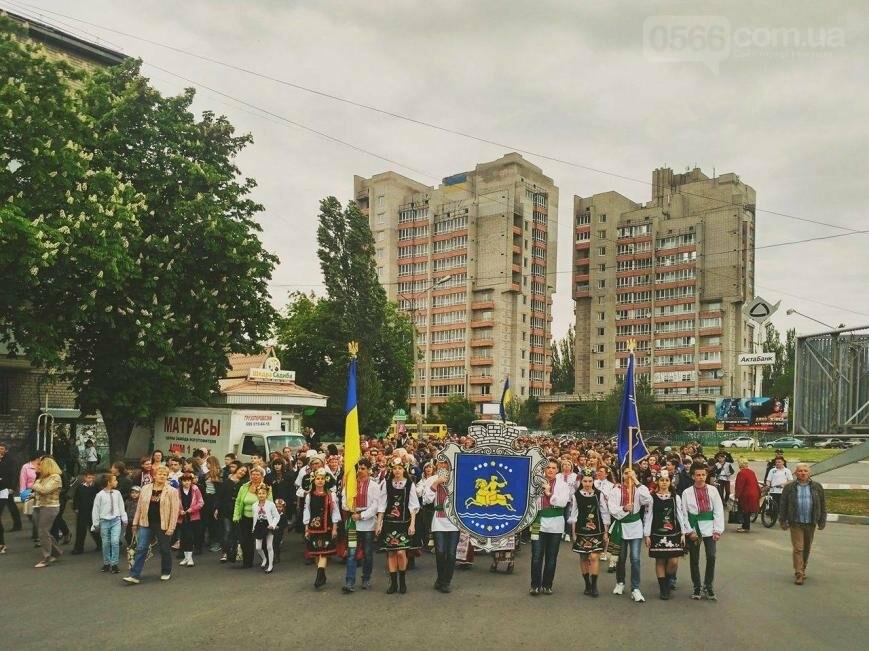 Праздник вышиванки: День национального костюма в Никополе, фото-5