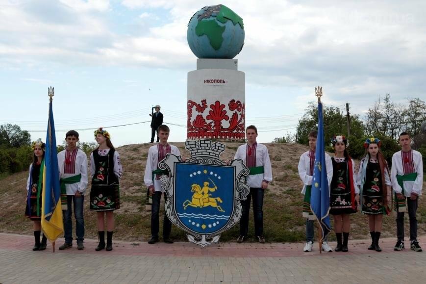 Праздник вышиванки: День национального костюма в Никополе, фото-9