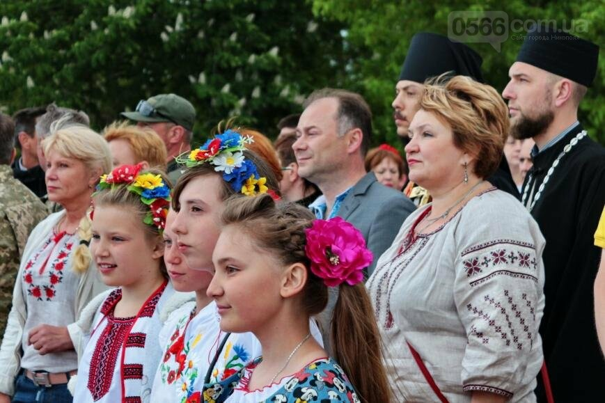 Праздник вышиванки: День национального костюма в Никополе, фото-10