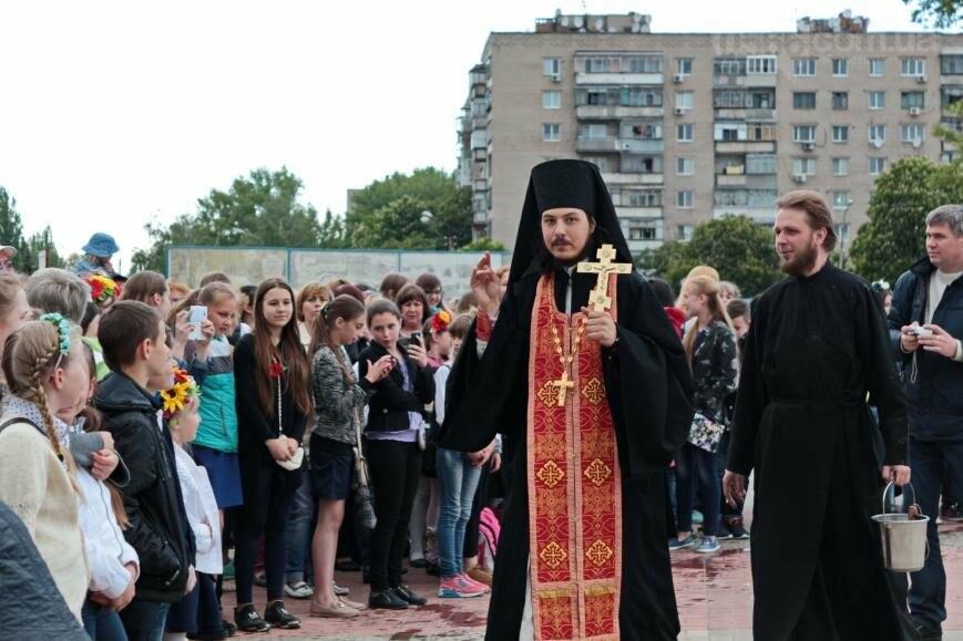 Праздник вышиванки: День национального костюма в Никополе, фото-13