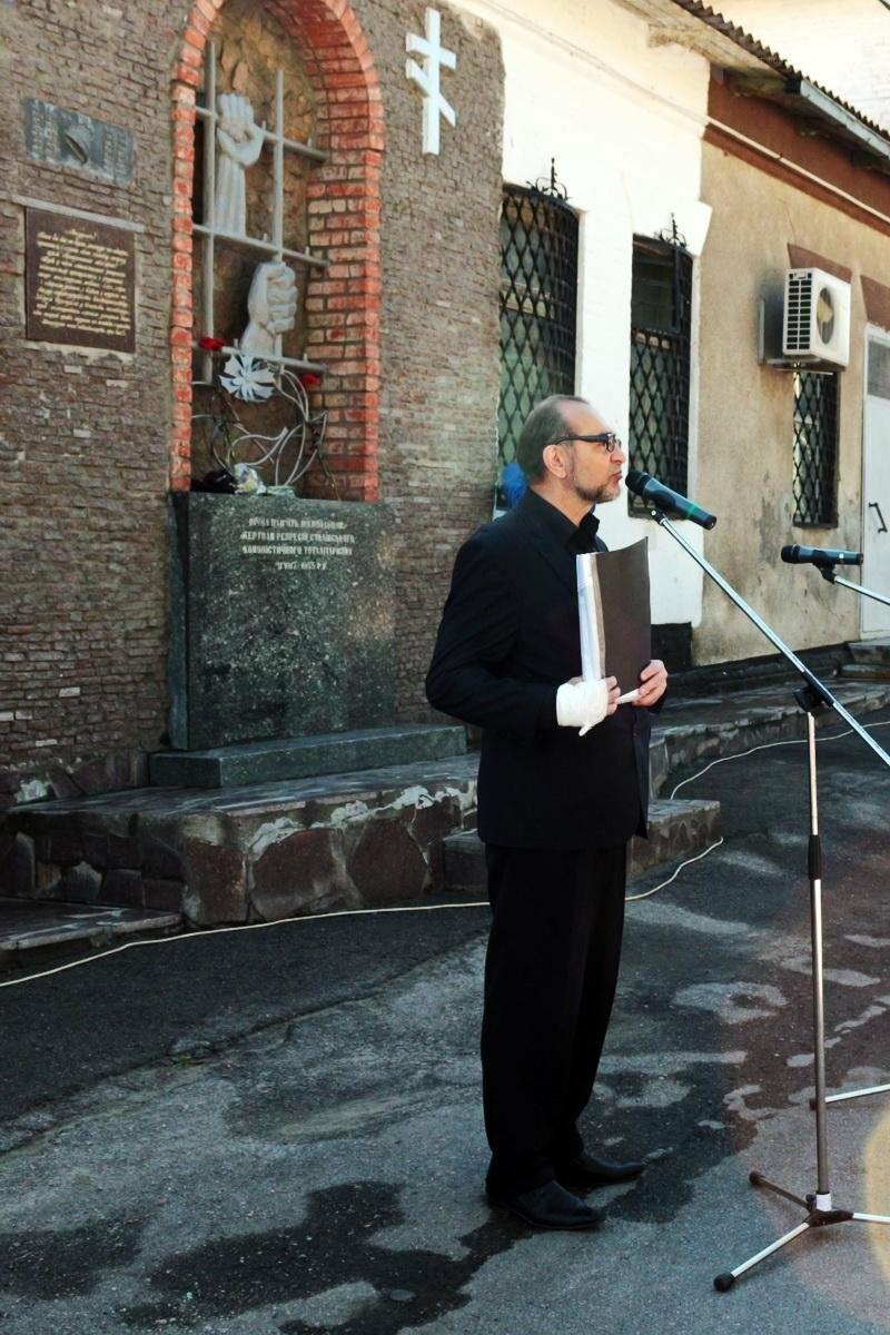 Митинг ко Дню памяти жертв политических репрессий в Никополе, фото-6