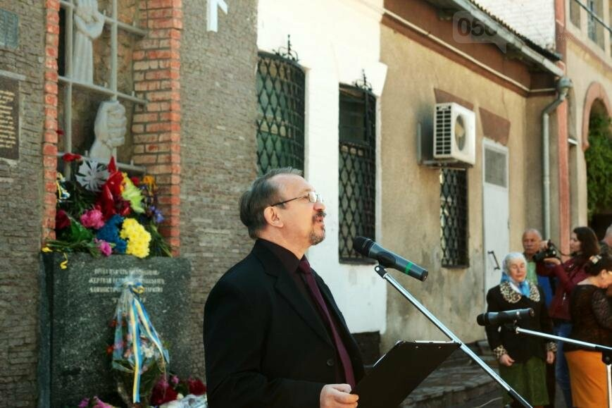 Митинг ко Дню памяти жертв политических репрессий в Никополе, фото-4