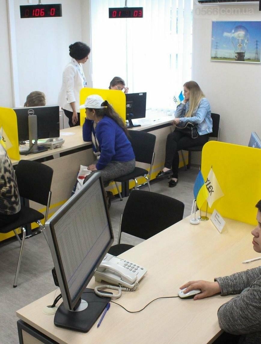 Оновлений Центр обслуговування клієнтів ДТЕК Дніпрообленерго в Нікополі, фото-4