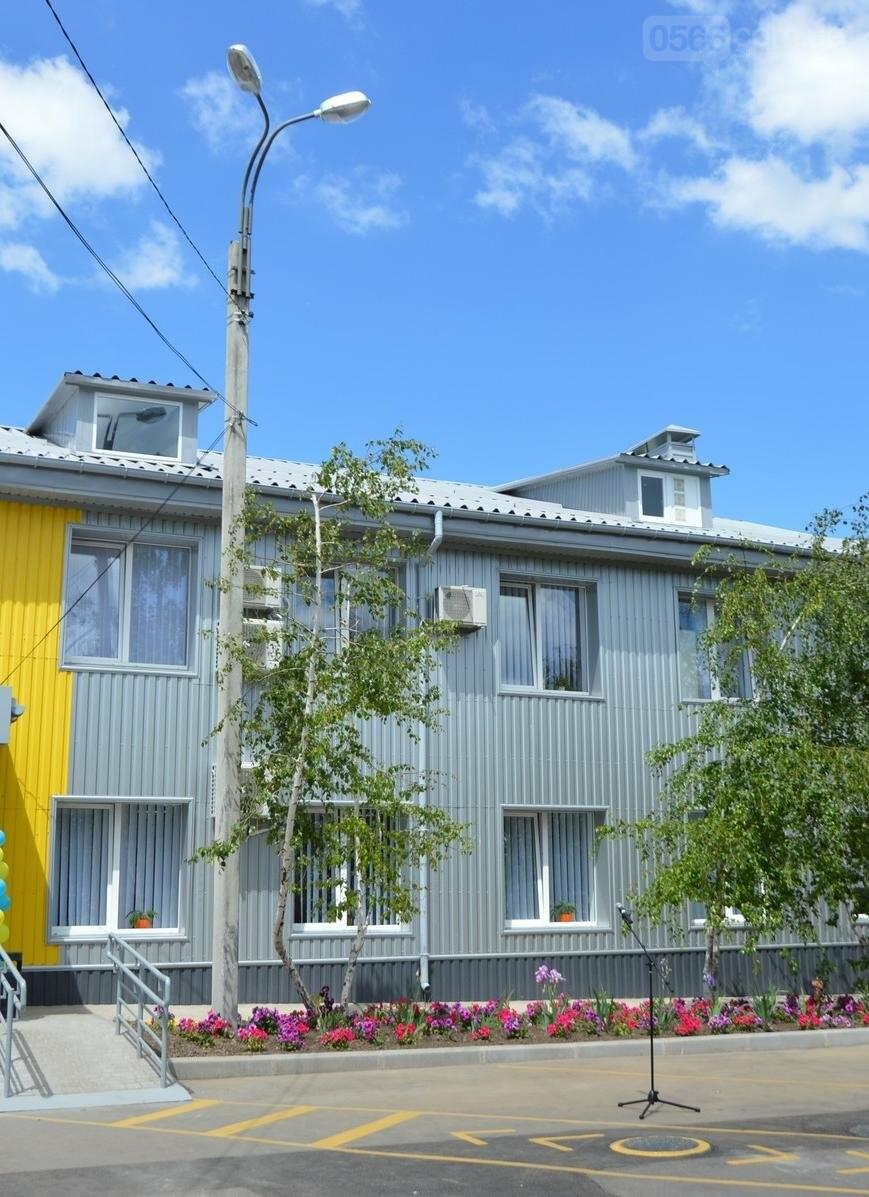 Оновлений Центр обслуговування клієнтів ДТЕК Дніпрообленерго в Нікополі, фото-1