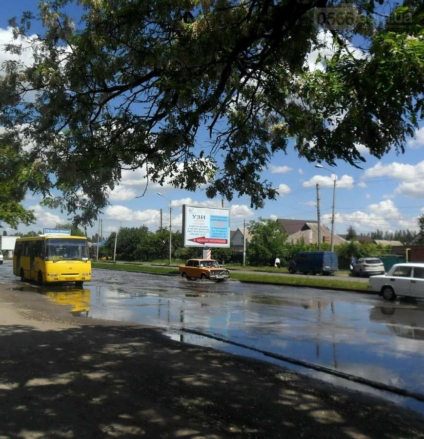 Потоп на проезжей части улицы в Никополе, фото-9