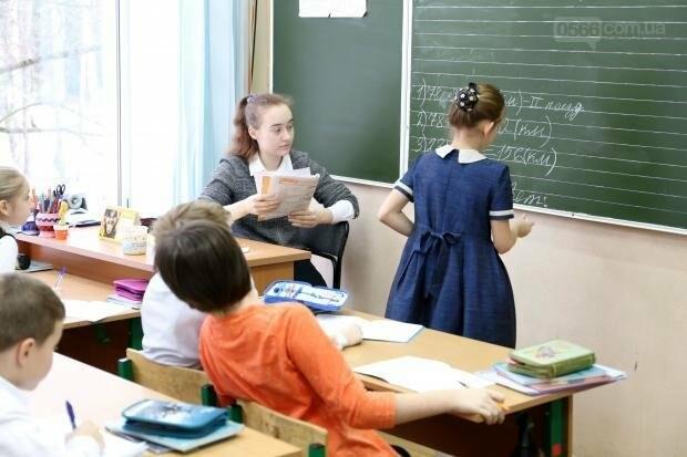 Никопольським учителям повысят зарплату: когда и на сколько, фото-1