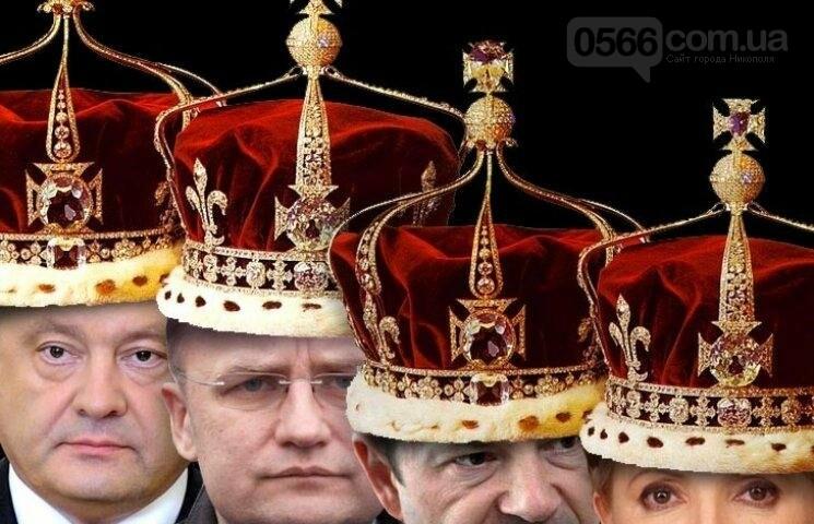 До следующих президентских выборов в Украине осталось 659 дней , фото-1