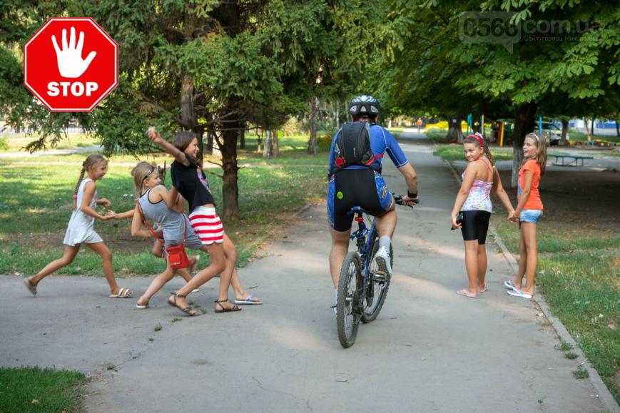 Внимание! Обращаемся ко всем велосипедистам Никополя, фото-2