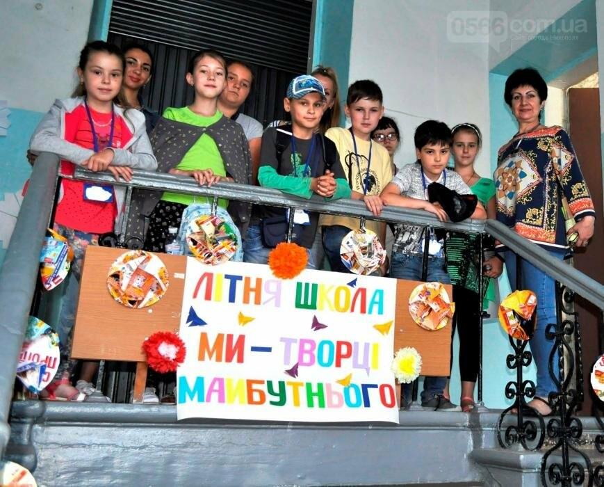 Один день із життя Нікопольського міжшкільного центру трудового навчання та технічної творчості, фото-5