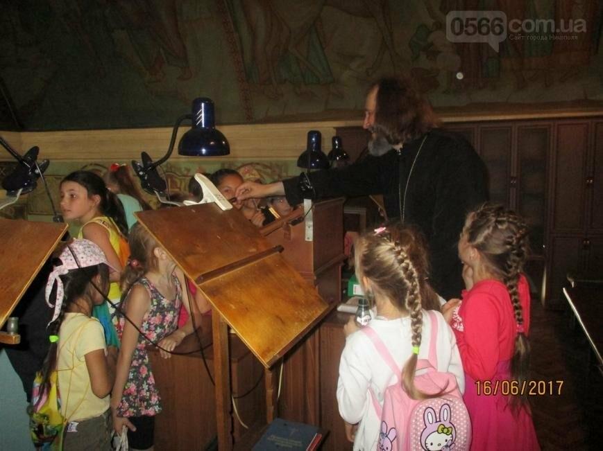 Никопольские школьники могут узнать больше об истории, устройстве и чтимых иконах Спасо-Преображенского собора, фото-7