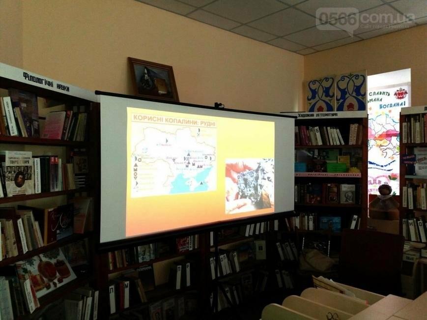Як розважаються нікопольські дітлахи в літній школі  « Ми - творці майбутнього»  , фото-4