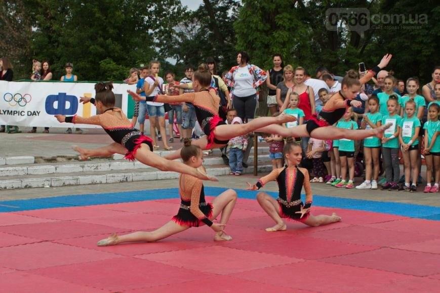 Всеукраїнський Олімпійський день в Нікополі, фото-10