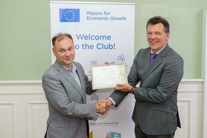 Нікополь одне із 20 міст, яке, приєдналось до  Ініціативи ЄС «Мери за Економічне Зростання», фото-1