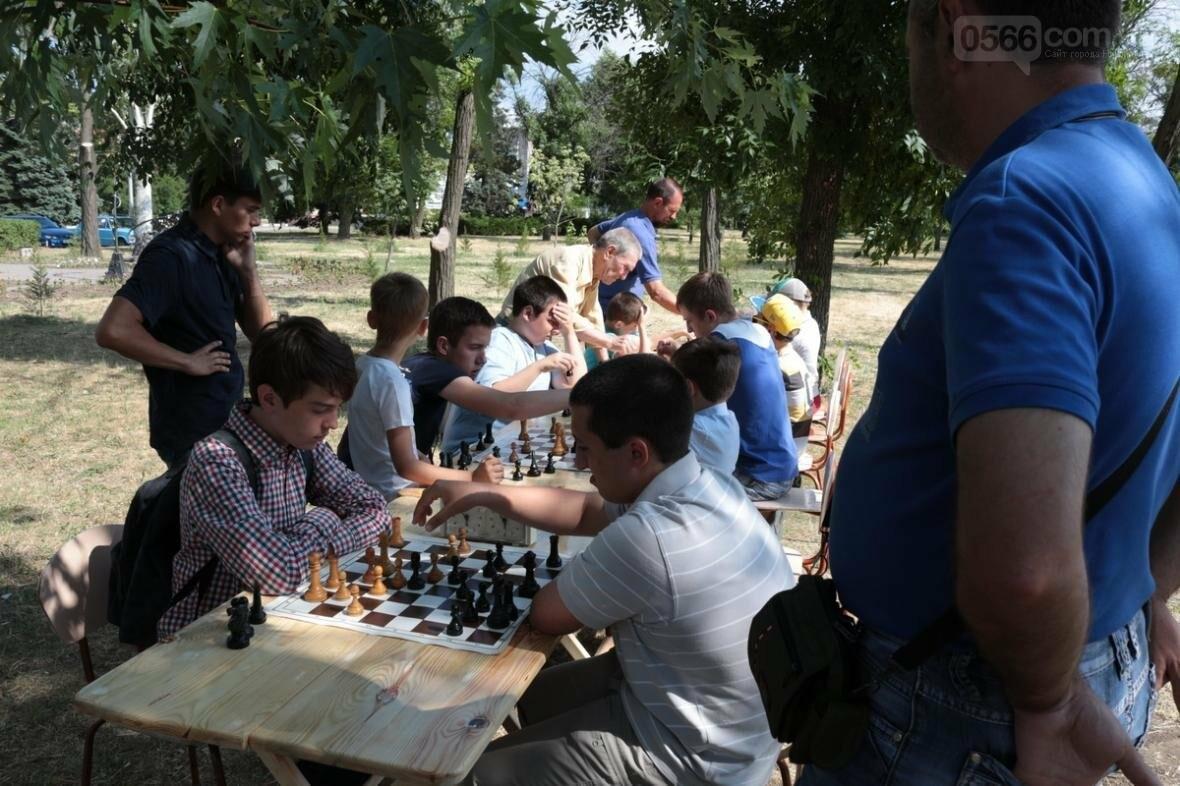 Нікополь почав святкувати День молоді, фото-2