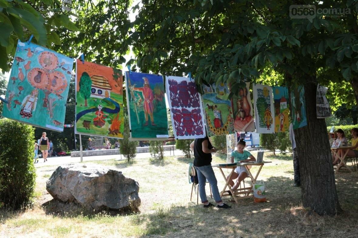 Нікополь почав святкувати День молоді, фото-11
