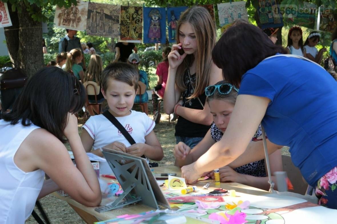 Нікополь почав святкувати День молоді, фото-1