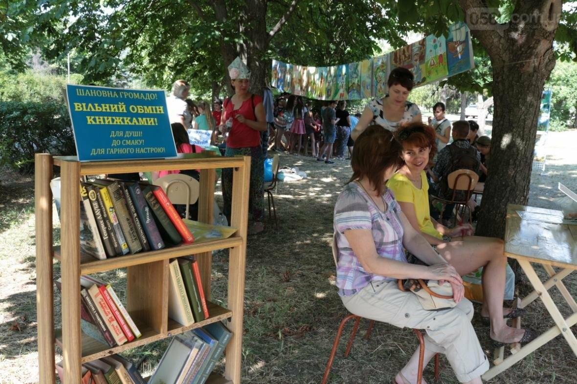 Нікополь почав святкувати День молоді, фото-6