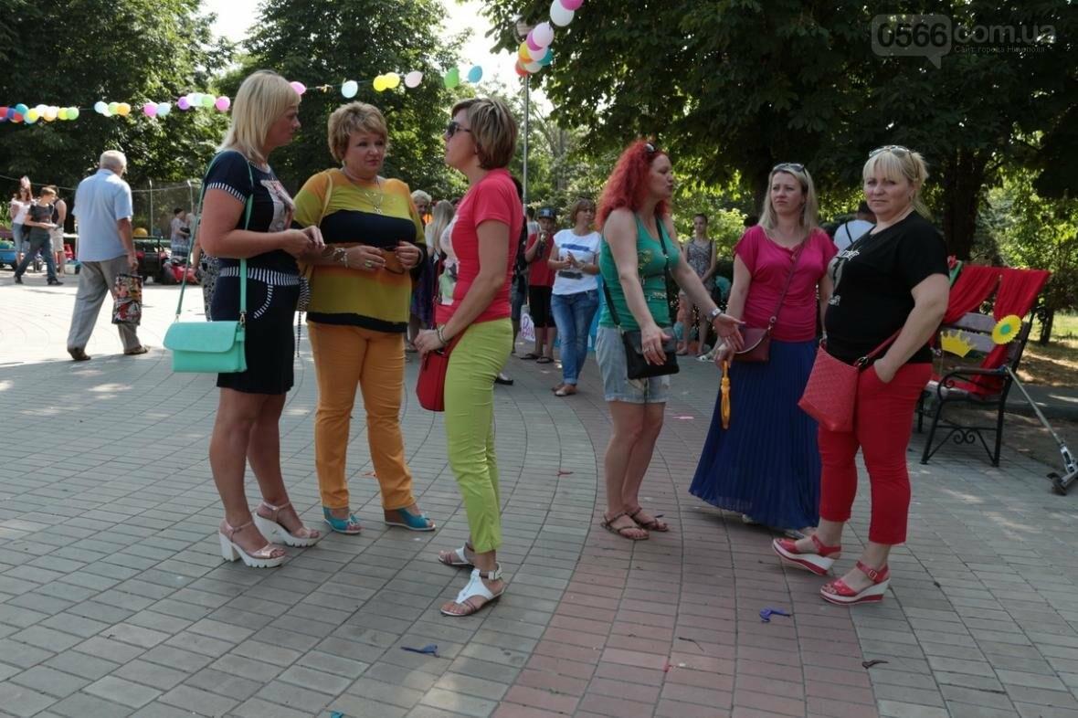 Нікополь почав святкувати День молоді, фото-4
