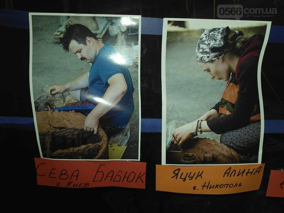 Заключний день  симпозіуму «Скіф і я, Скіфія» в Нікополі , фото-4