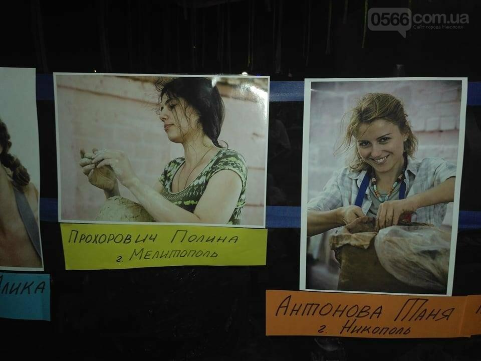 Заключний день  симпозіуму «Скіф і я, Скіфія» в Нікополі , фото-5