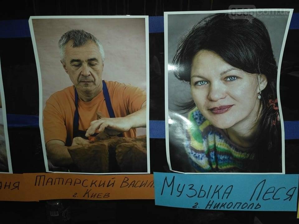 Заключний день  симпозіуму «Скіф і я, Скіфія» в Нікополі , фото-6