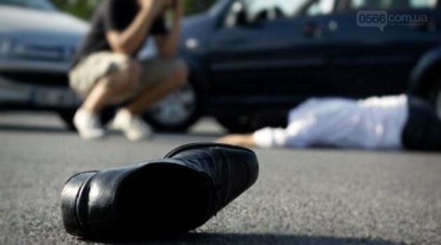 На Днепропетровщине полицейский сбил человека насмерть и сбежал, фото-1