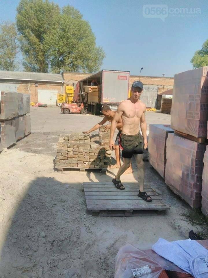Заміський центр реабілітації воїнів АТО Нікопольщини, фото-1