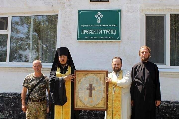 """Розклад перебування копії козацької ікони """"Ставротеки"""" в храмах Нікополя, фото-1"""