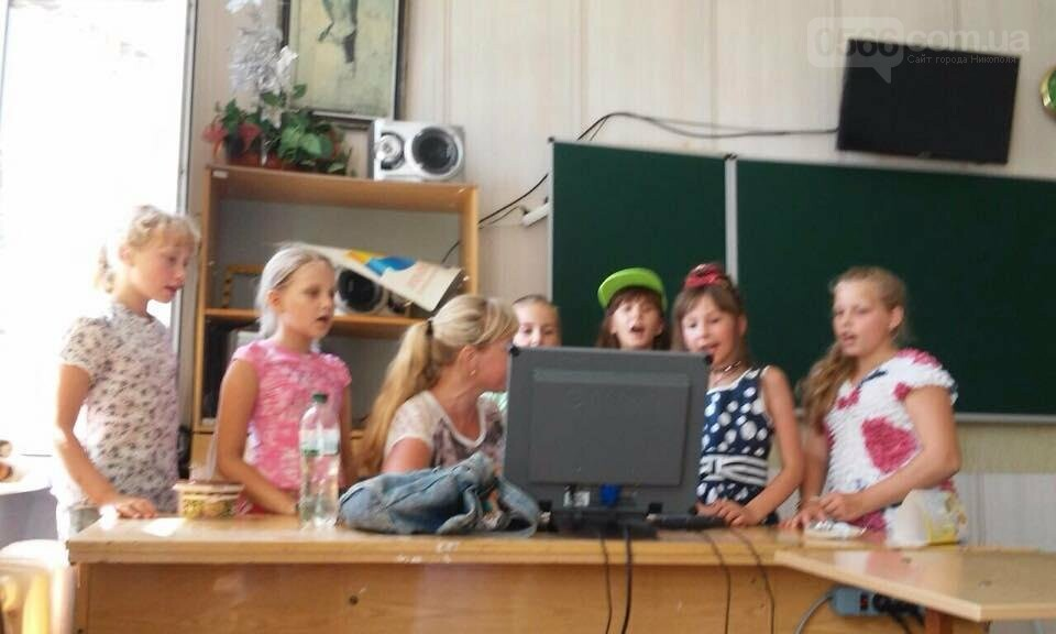 Третя зміна літньої школи КПНЗ НБДЮТ, фото-1