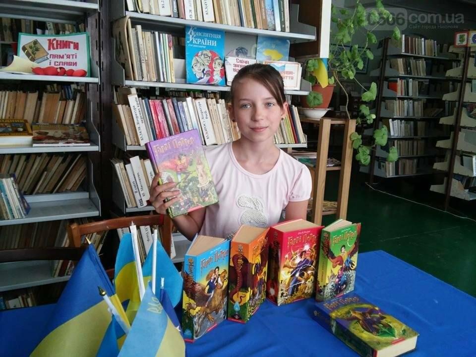 """Працівниками дитячої бібліотеки була проведена акція """"Подаруй бібліотеці книгу"""", фото-1"""