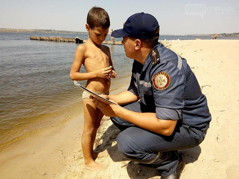 Рятувальники закликають  дотримуватися правил безпеки під час відпочинку біля водойм, фото-1