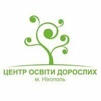Центр освіти дорослих у м.Нікополь запрошує на безкоштовний курс, фото-1