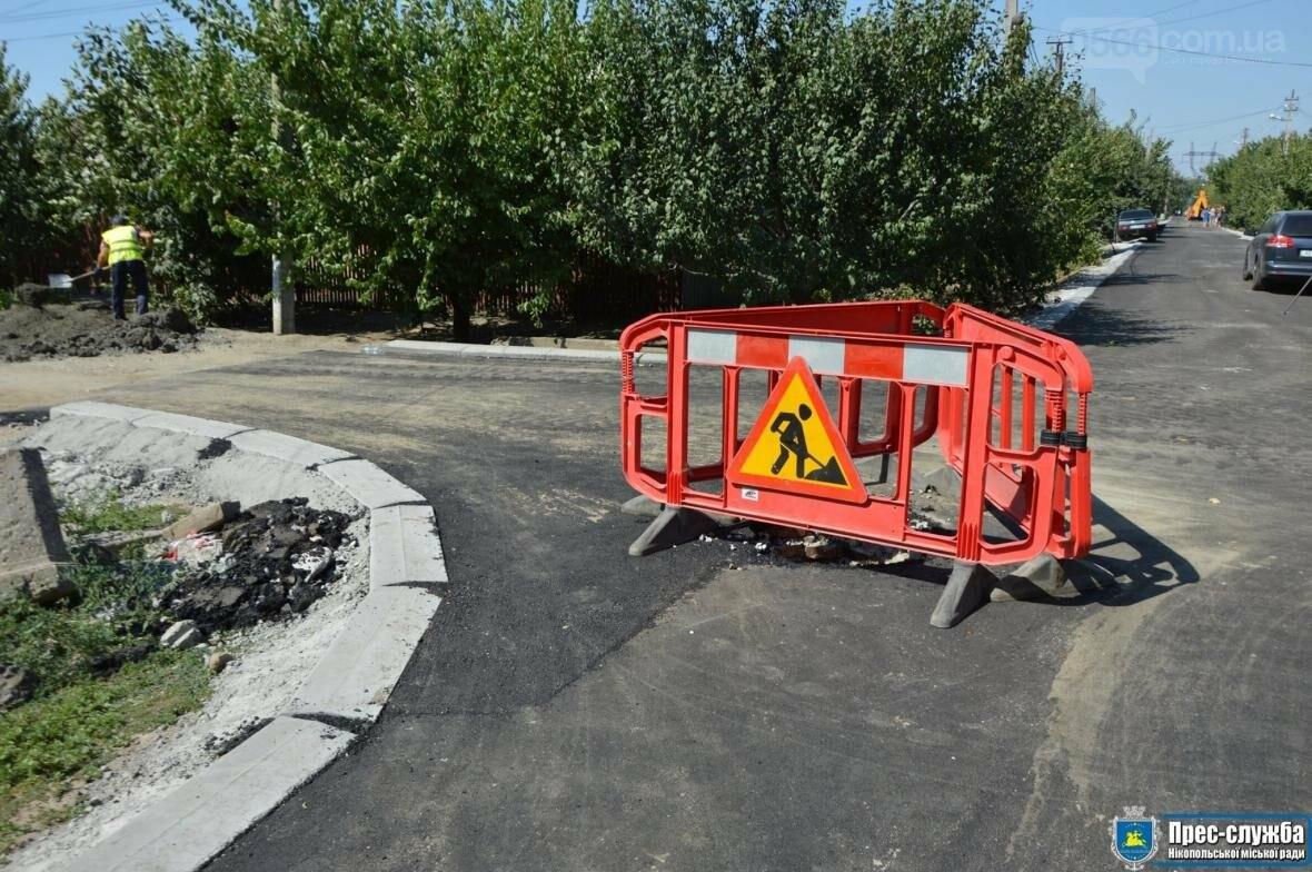 І знову що до конфлікту стосовно капітального ремонту дороги вулиці Лугової , фото-2
