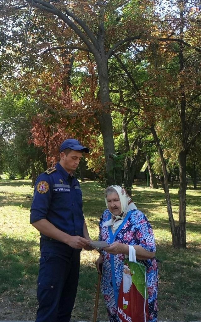 Нікопольські  рятувальники провели рейд щодо дотримання пожежної безпеки в екосистемах міста, фото-1