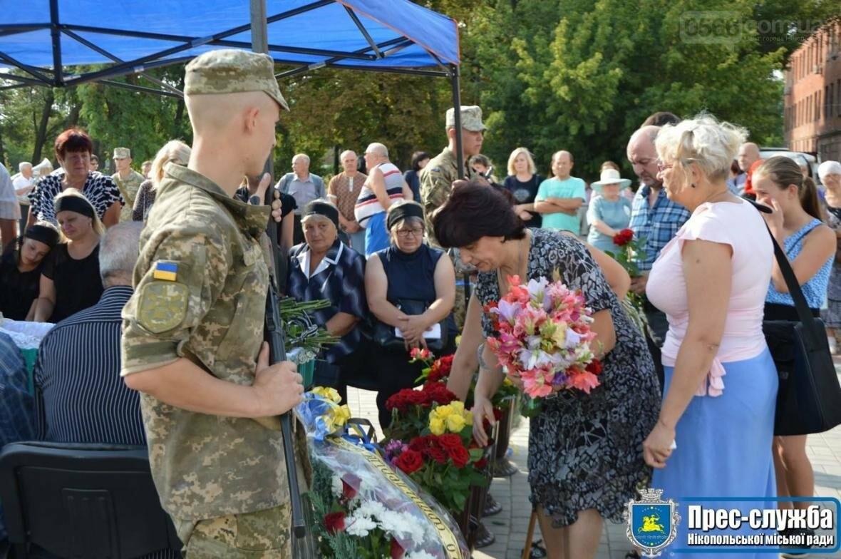 В Нікополі попрощались з загиблим воїном Євгеном Поповим, фото-1