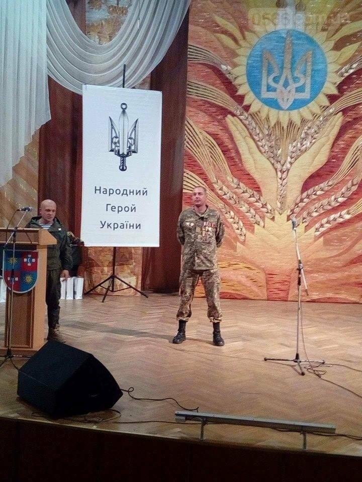 У Нікополі ще один Народний Герой України, фото-1