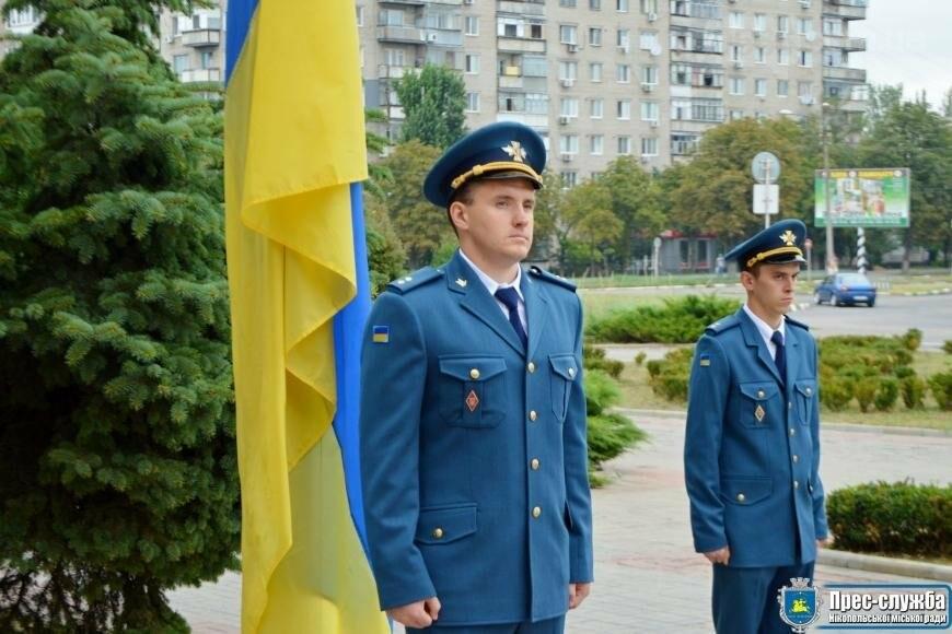 День Державного Прапора України в Нікополі, фото-1