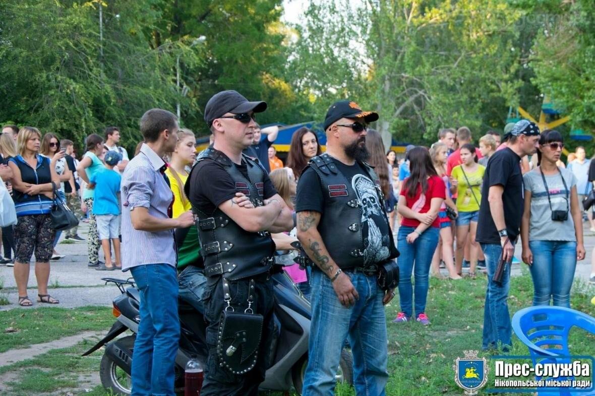 Як «Активна молодь Нікополя» рок-концерт в Нікополі збирала, фото-1
