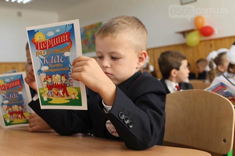 Основні нововведення для школярів та вчителів , фото-1