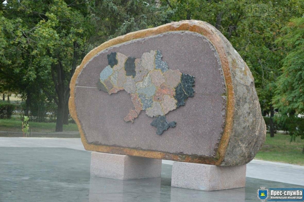 Панахида за загиблими воїнами-земляками під Іловайськом в Нікополі, фото-1