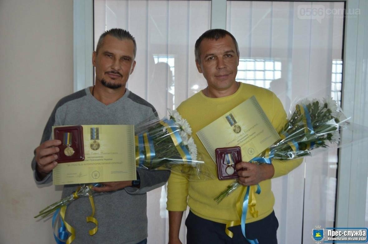 Нікопольців нагороджено Відзнаками Президента України, фото-1