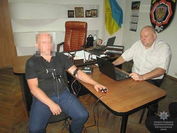 Новий «детектор брехні» з'явився  у поліції Покрова, фото-1
