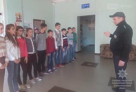 Пізнавальні ігри разом з працівниками ювенальної превенції Нікопольського відділу поліції, фото-1