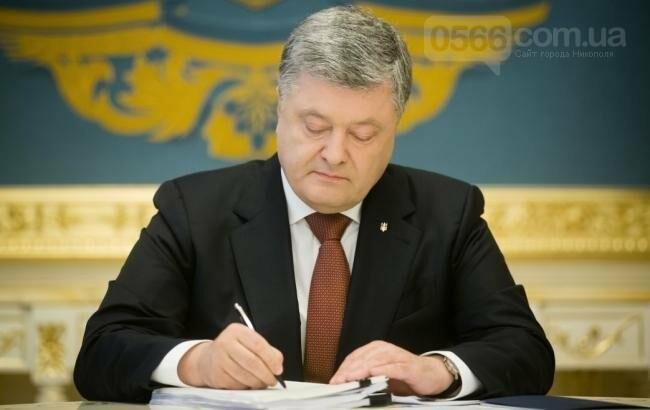 Порошенко підписав закон про врегулювання ситуації на Донбасі, фото-1