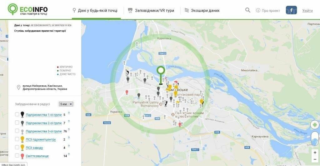 На Дніпропетровщині буде мандрувати мобільний моніторинг повітря , фото-1