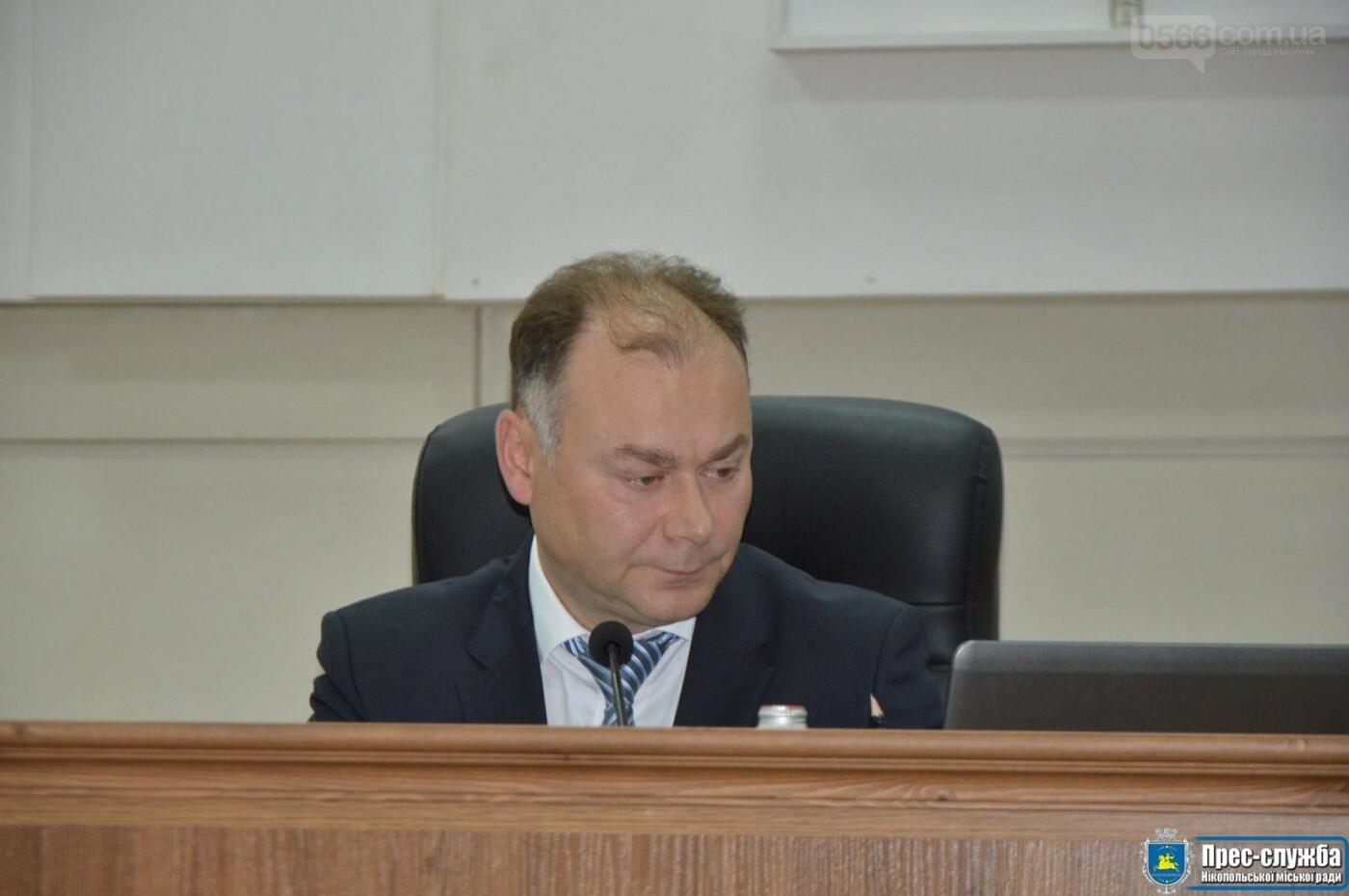 Депутати надали матеріальної допомоги громадянам міста на загальну суму 128 тис.850 грн., фото-1