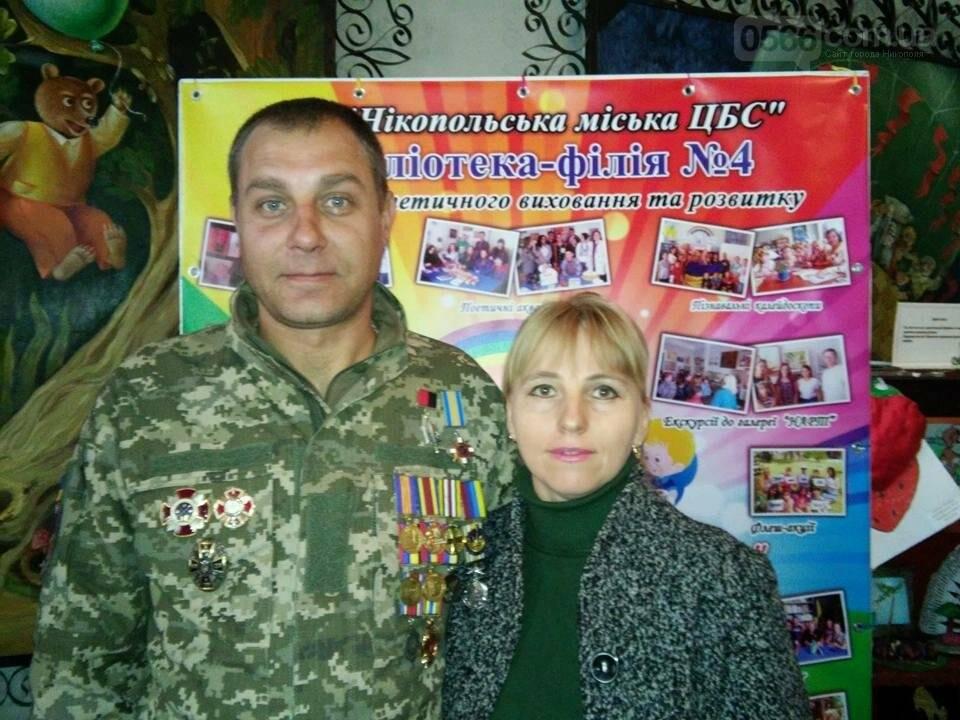 Зустріч з народним героєм України, фото-1