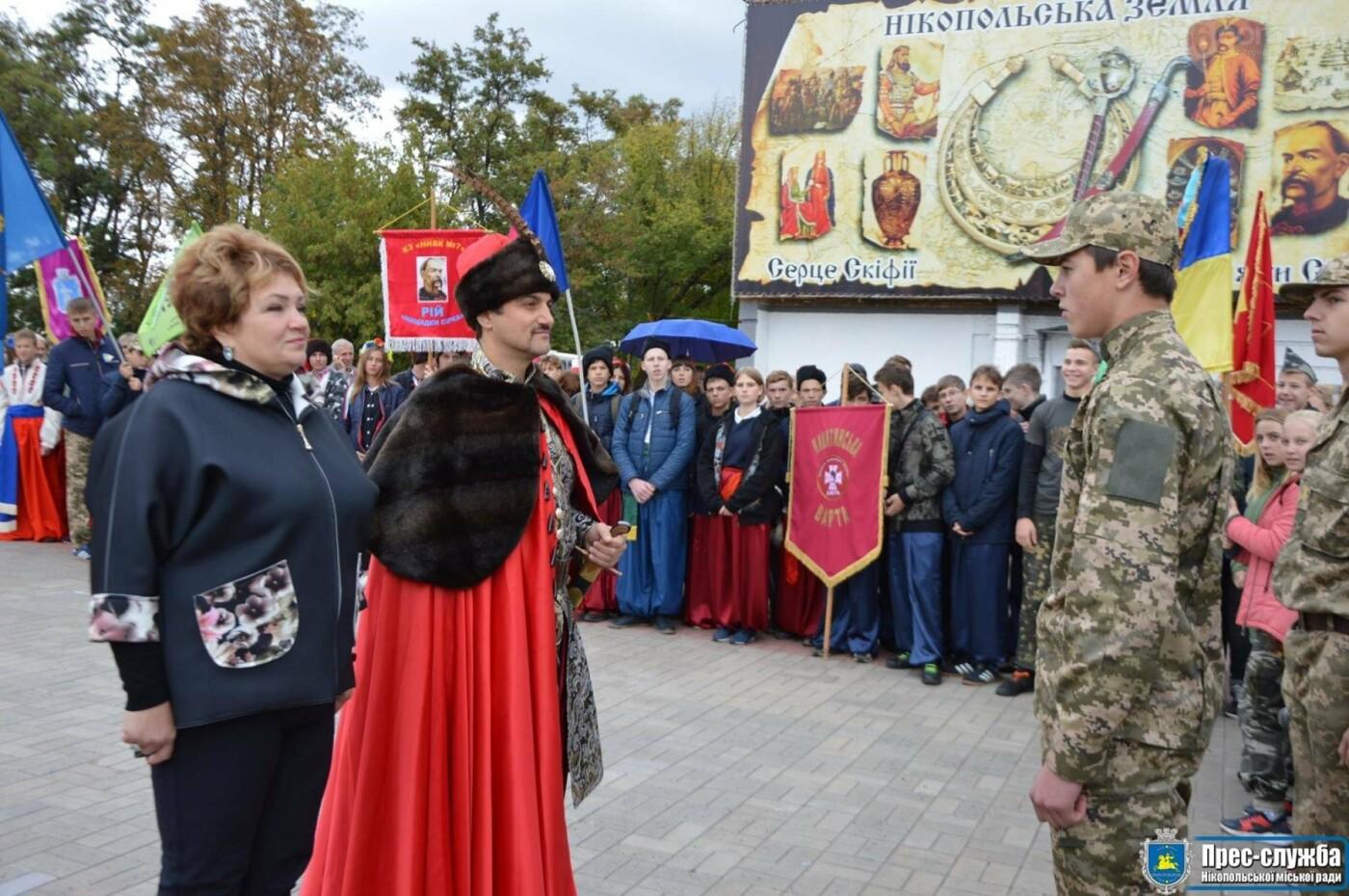 Святкування Дня українського козацтва в Нікополі , фото-1