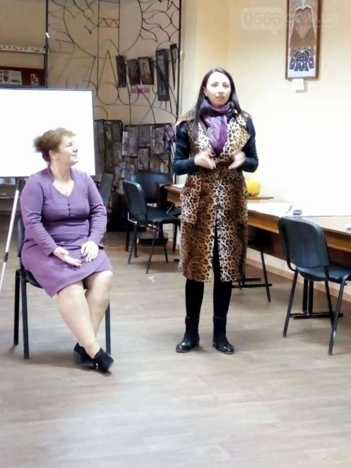 В Нікополі відбувся психологічний тренінг «Професійне вигорання. Конфліктологія», фото-1