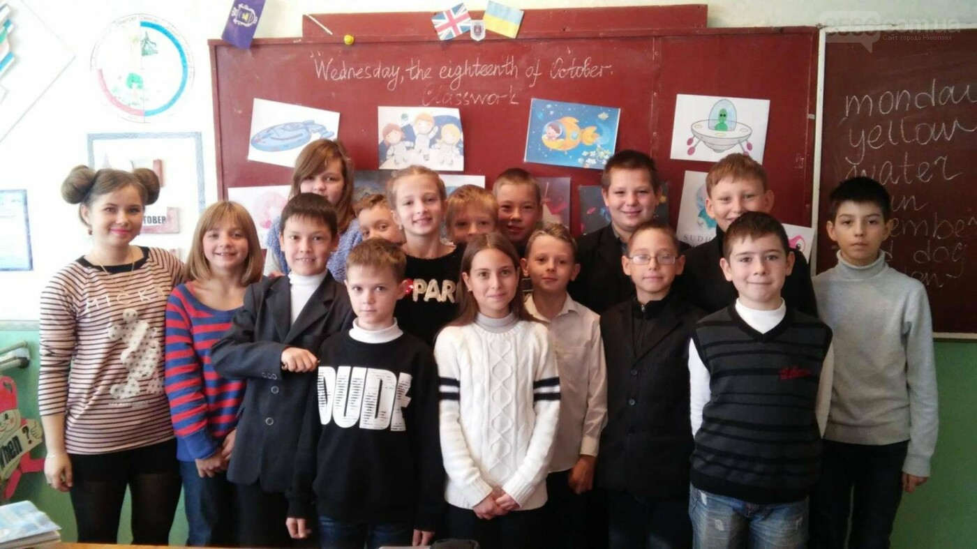 Тиждень англійської мови в Нікопольській школі №24, фото-1
